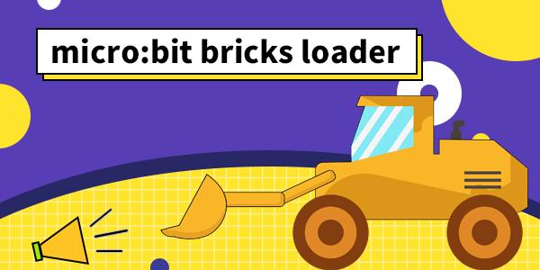 micro:bit Bricks Loader