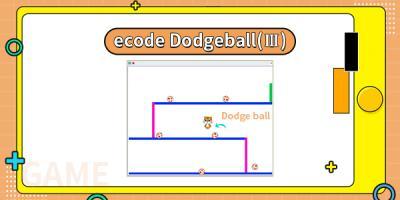 ecode Dodgeball (3)