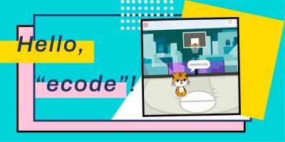 """Hello, """"ecode""""!"""