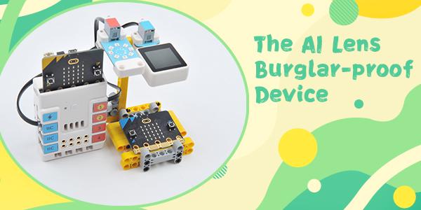 The AI Lens Burglar-proof Device