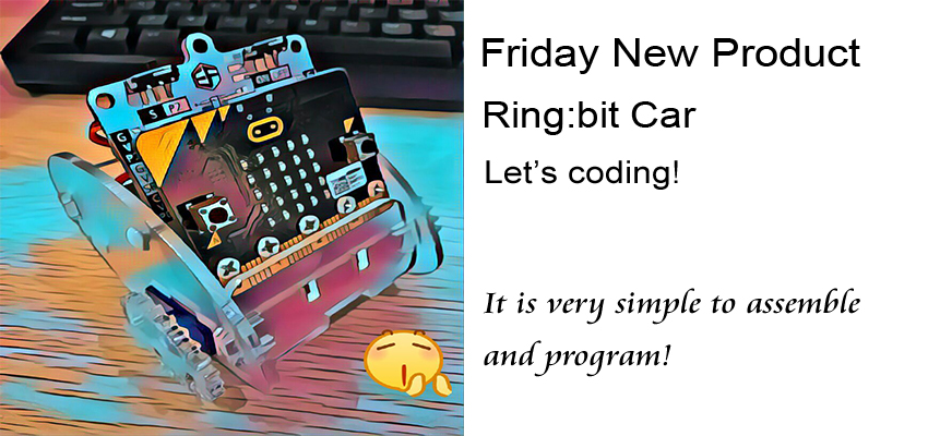 Friday Product: New Ring:bit Car
