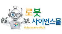 robotscience