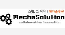 mechasolution